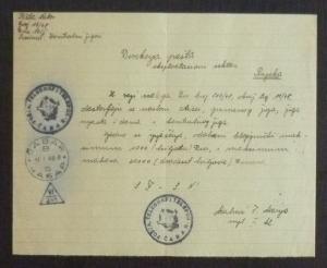 1948 ISTRIA-UNIQUE DOCUMENT ''CABAR'' RRR! croatia italy yugoslavia fiume J37
