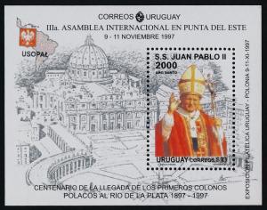 Uruguay 1692 MNH Pope John Paul II, Holy Year, Map
