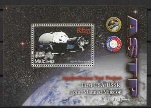 Maldives MNH S/S 1st USA/USSR Joint Manned Mission Space 1975