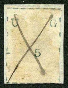 UGANDA SG17 1895 (April) typewritten 5(c) wide letters stamp 17.5 mm wide used