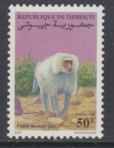 Djibouti 682 MNH VF