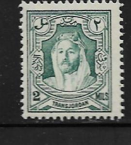 JORDAN, 208, MINT HINGED,  SURCHARGED AMIR ABDULLAH IBN HUSSEIN