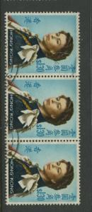 Hong Kong - Scott 213c -QEII Definitive Issue-1966 -Used-  3 X $1.30c Stamp