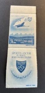 Romania Sc# B289 Mint Never Hinged MNH Vertical with Label 1945 Mail Plane