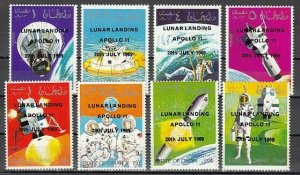 Oman State, 1969 Local issue. Space Scenes o/p Lunar Landing issue.