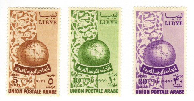 Libya #147-49 mint LH set, Arab postal