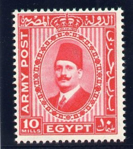 Egypt Forces 1936 KGV King Fuad 10m carmine superb MNH. SG A13. Sc M13.