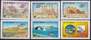 Jordan #1233-8  F-VF Unused CV $6.30 (Z8109)