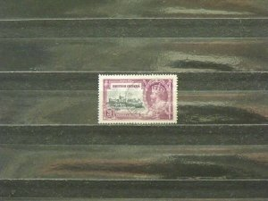 5639   Br Guiana   Used # 226   Silver Jubilee Issue           CV$ 20.00