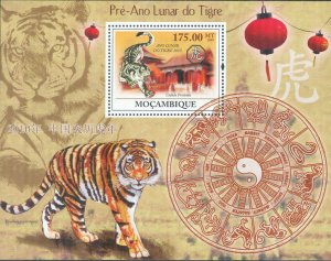 Mozambique 2009 Towards the Chinese Year of the Tiger  Souvenir Sheet mint**