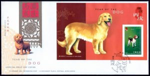 HONG KONG SC#1172a Year of the Dog Imperf. Miniature Sheet (2006) FDC