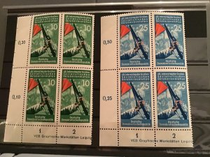 Germany 1956 Revolutionary's Rifle and Red Flag MNH stamps  R23390