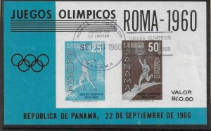 1960  PANAMA  -  SG.  MS  697  -  SUMMER OLYMPIC GAMES  -  USED