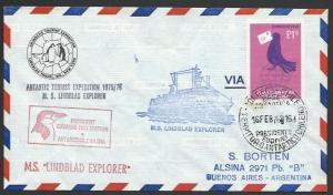 CHILE 1976 cover Lindblad Explorer Eduardo Frei Station, Antarctic.........11543
