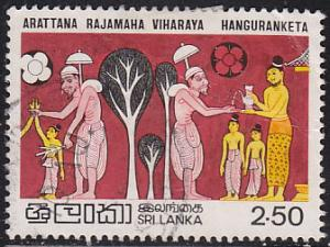 Sri Lanka 636 Used 1982 Giving Away His Children to Brahmin