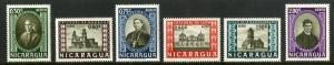 NICARAGUA C392-C397 MNH SCV $4.60 BIN $2.50 BUILDINGS, PEOPLE
