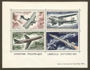 Gabon #C10a NH Planes,Jet,Rocket SS