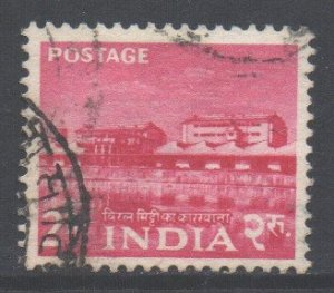 India Scott 269- SG369, 1955 Five Year Plan 2r used