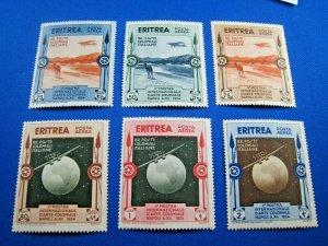 ERITREA -  SCOTT #C1-C6  -  MH     (wwe4)