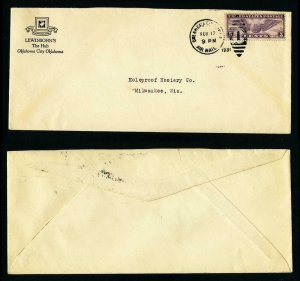 Air Mail Cover Lewinsohn's, Oklahoma City, OK to Milwaukee, WI dated 2-17-1931