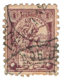 (I.B) Russia Cinderella : Great War Charity Stamp 1k