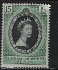 ADEN, 28 Hinged, 1953 Coronation issue
