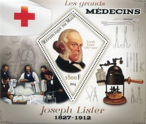 RED CROSS Joseph Lister s/s Perforated Mint (NH) #2