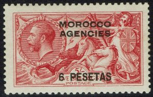 MOROCCO AGENCIES SPANISH CURRENCY 1914 KGV SEAHORSES 6 PESETAS ON 5/-
