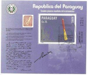 1981   PARAGUAY  -  PROFESSOR FRIEDRICH SCHMIEDL  -  MNH