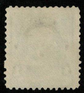 1890, Benjamin Franklin, 1c, USA (Т-9751)