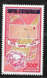 Central African Republic #C159 UPU 1974 (U) CV$10.00