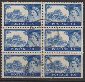 Great Britain SG 538 Fine / VFU used block of 6 Waterlow Printing