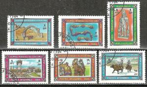 AFGHANISTAN 1984   WORLD TOURISM  Stamp Set WYSIWYG Lot