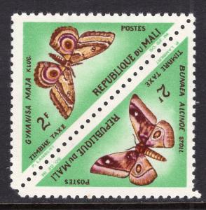 Mali J10a Butterflies Moths MNH VF