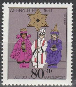 Germany #B615 MNH  (S1899)
