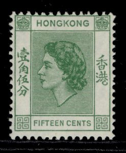 HONG KONG QEII SG180, 15c green, LH MINT.