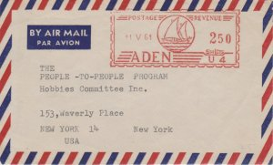 Aden 2/50 Meter 1961 Aden Airmail to New York, N.Y. Some edge wear at top right.