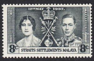 Malaya Straits Settlements Scott 236 F+ mint OG H.