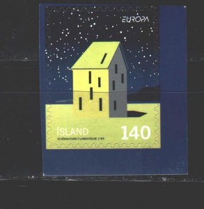 Iceland. 2009. 1245 from the series. Observatory, europe sept. MNH.