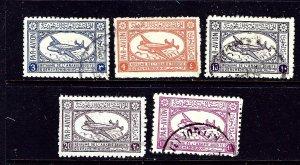 Saudi Arabia C2-6 Used 1949-58 partial set