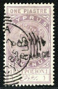 CYPRUS POSTAL FISCAL QV 1p Revenue *POSTAL SURCHARGE* 1885 Postmark LGREEN55