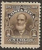 Costa Rica SC #76 Stamp 1910 Jesus Jimenez 1colon  unused MINT.