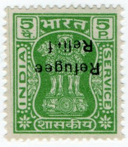 (I.B) India Revenue : Refugee Relief 5p (inverted overprint)