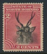 North Borneo SG 69 MH  perf 14½ x 15  see details & scans