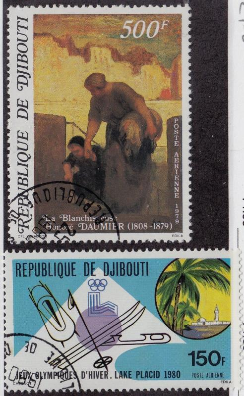 DJIBOUTI CTO Scott # C127-C128 Painting + - remnants (2 Stamps) -2