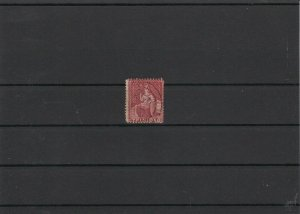 Trinidad Early Classic Stamp ref R 16559