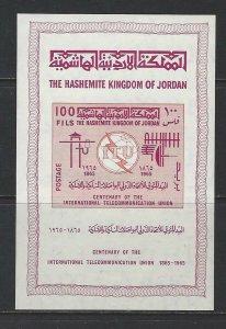 JORDAN - CENTENARY OF ITU SOUVENIR SHEET (1965) MLH