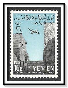 Yemen #C21 Airmail MNH