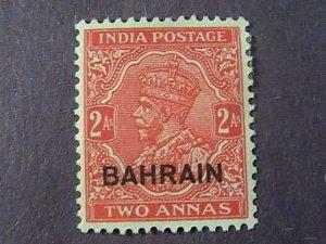 BAHRAIN # 19--MINT/HINGED--------1933-37