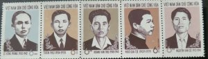 Vietnam 1965 MNH Stamps Scott 336 Communist Politicians